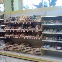 """Магазин самообслуживания """"Фрукты-Продукты"""""""